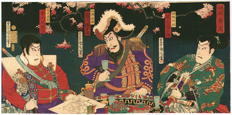 Bushido Prints - Japanese Prints