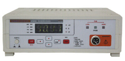 At511a Low Ohm Meter Tester At-511a Parameter Dc Resistance Tester At-511a