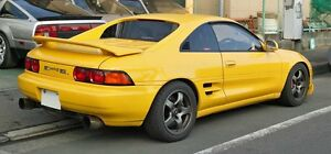 Want to Buy Sw20 MR2 Turbo