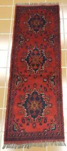 """4'9"""" x 1'7"""" Khal Mohammad Hand-Knotted Handmade Afghan Rug"""