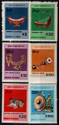 Burma Scott 339-44 Mint NH (Catalog Value $136.00)