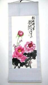 Original Chinese Painted Scrolls Broadbeach Waters Gold Coast City Preview