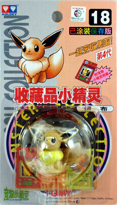 Auldey Tomy Pokemon #18 EEVEE Mini Figure Pocket Monsters 1998 Vintage RARE NIP