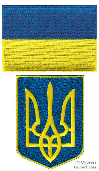 LOT of 2 UKRAINE FLAG PATCH TRYZUB EMBROIDERED IRON-ON UKRANIAN COAT ARMS SHIELD