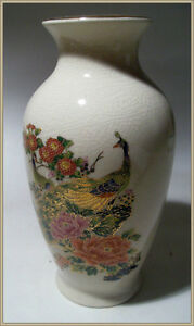 JAPANESE Ceramic Vase with Label