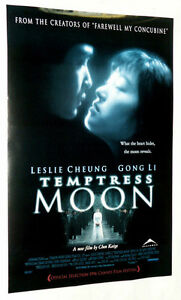 TEMPTRESS MOON ONE SHEET MOVIE POSTER LESLIE CHEUNG, GONG LI