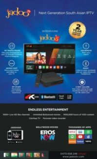 LATEST RELEASED JADOO 5 BOX 4K 2017. AIRMOUSE FREE DELIVERY&SETUP
