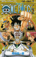 Manga One Piece 45 à 55