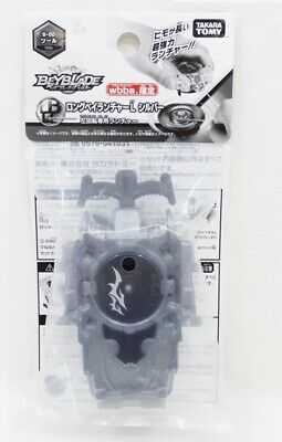 TAKARA TOMY Beyblade B-00 wbba. Limited Exclusive Silver Left Launcher Japan