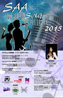 Cross cultural summer singing contest on July
