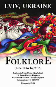 46th ANNUAL LVIV, UKRAINE FOLKLORE FESTIVAL: June 12-14 Kingston Kingston Area image 1