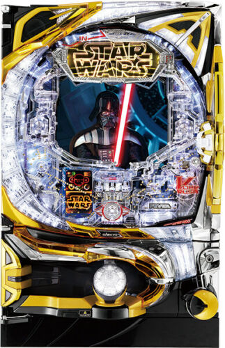 Star Wars Pachinko Machine BATTLE OF VADER Japanese Slot Arcade Game SDCC NYCC