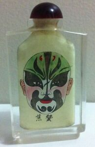 Inside Painted Asian Snuff Bottle