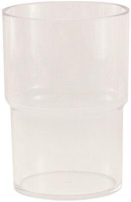 Plexi Glas BICCHIERE MASSONI von Guzzini Trinkglas Stapelbar (Klaren Acryl-becher)
