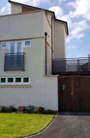 BRAND NEW 3 BEDROOM HOUSE, FREEMANS MEADOW, PART FURNISHED £1350
