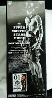 One Piece Super Master Stars Piece Portgas D Ace The Brush Figure -  - ebay.es