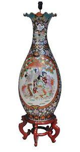 pied de lampe grand vase japonais hauteur 135 cm ebay. Black Bedroom Furniture Sets. Home Design Ideas