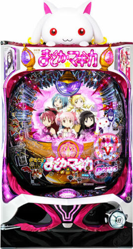 Magical Girl Madoka Pachinko Japanese Slot Pinball KYORAKU Manga