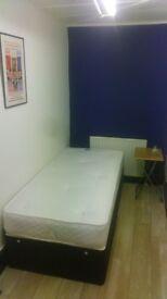 Small single box room available!