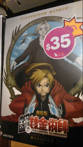 Cool Anime Movies for sale(2 seald DVD and 2 open VHS works good London Ontario image 5