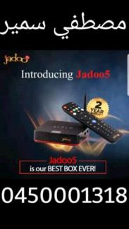 Jadoo 5, 4k +2 years warranty 4 WA main supplier + free delivery