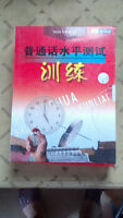 Mandarin Language Learning CD
