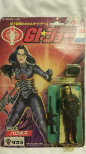 Vintage Gi-Joe figures (foreign)