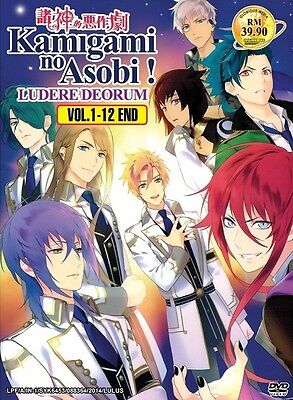 KAMIGAMI NO ASOBI! Ludere Deorum | Eps. 01-12 | English Subs | 2 DVDs (GM0170)