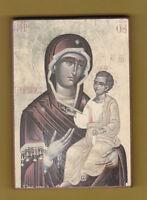Icône laminée de l'Atelier d'icones de la Théophanie