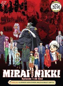 MIRAI NIKKI TV Series | Episodes 01-26 | English Audio! | 2 DVDs (HF718)