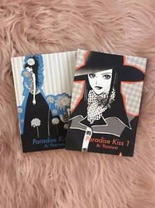 Paradise Kiss Manga Vol 1 and 2 Harrison Gungahlin Area Preview