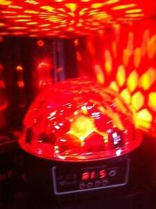 Disco Light Ball - Special one week only $19.90 Campbelltown Campbelltown Area Preview