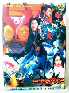 Japanese Animation: Masked Rider Agito - 6 DVD Set (Full Version