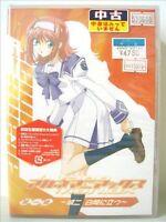 DVD Video - OVA Akane Maniax Vol. 1 (Limited Edition)
