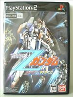 PS2 Game - Mobile Suit Z Gundam: AEUG vs. Titans