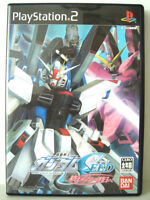 PS2 Game - Mobile Suit Gundam Seed: Never Ending Tomorrow