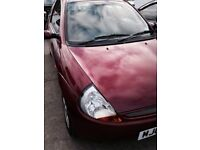 Ford Ka/BREAKING
