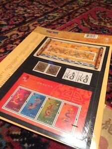 Year Of The Dragon (Canada Post) Stamps from 2000