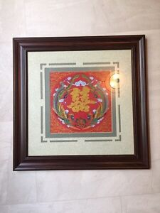 Frame and Embroidery Kitchener / Waterloo Kitchener Area image 2