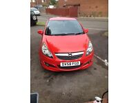 Vauxhall corsa 1.4 sxi vxr lookalike
