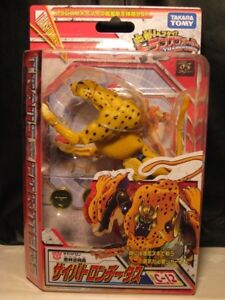 Transformers Henkei Cheetor MOSC for sale