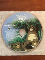 Pom Poko (DVD, 2015, 1 DISC) NO CASE DVD ONLY FROM BLU RAY SET