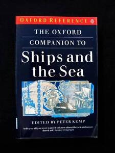 Oxford Companion to Ships and the Sea - Peter Kemp Loganholme Logan Area Preview