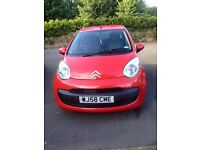 Citroen C1 Manual 5 door Immaculate condition inside and out