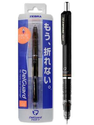 Zebra Mechanical Pencil Delguard 0.5mm Black P-ma85-bk Made In Japan