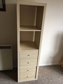 IKEA Kallax shelving/drawer unit