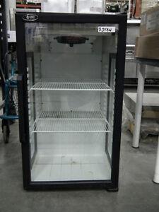 QBD Countertop Display Cooler