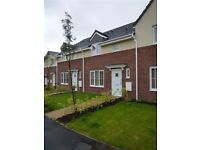 WELL PRESENTED x3 BED FAMILY HOME ON THE MUCH SOUGHT AFTER BUCKSHAW VILLAGE CHORLEY