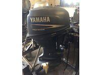 Yamaha fourstroke outboard 25hp high thrust