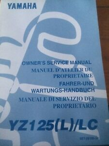 Yamaha YZ125(L)LC Owners Service Manual